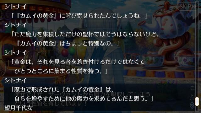 f:id:osozakiraichiblog:20181029155159j:image