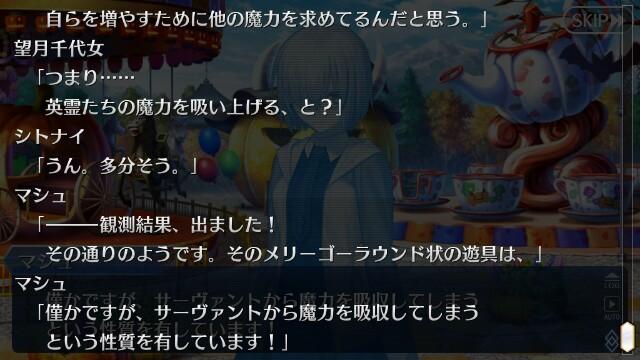 f:id:osozakiraichiblog:20181029161034j:image