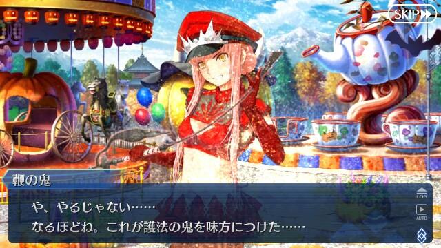 f:id:osozakiraichiblog:20181029165702j:image