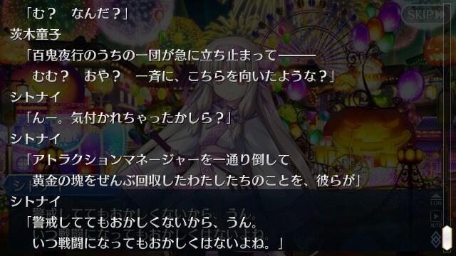 f:id:osozakiraichiblog:20181106101543j:image