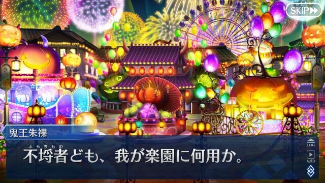 f:id:osozakiraichiblog:20181106102240j:image