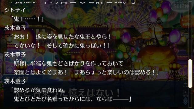 f:id:osozakiraichiblog:20181106102259j:image