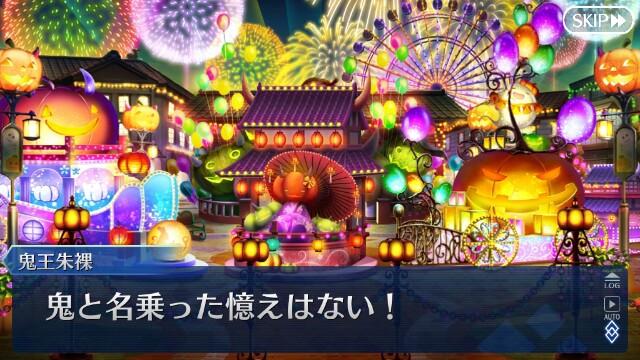 f:id:osozakiraichiblog:20181106102359j:image