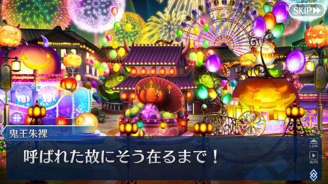 f:id:osozakiraichiblog:20181106102432j:image