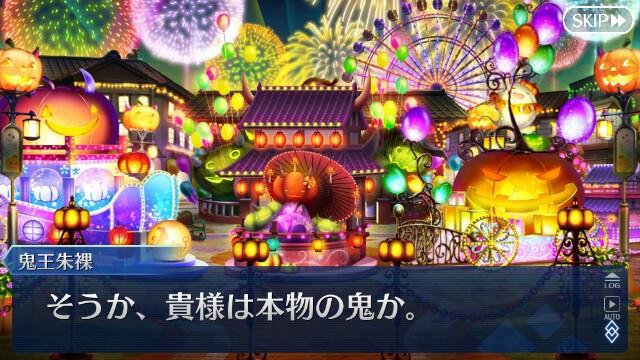 f:id:osozakiraichiblog:20181106102543j:image