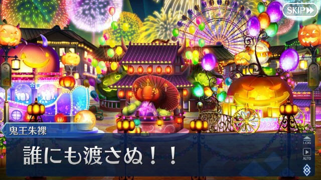 f:id:osozakiraichiblog:20181106102932j:image