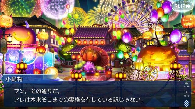 f:id:osozakiraichiblog:20181106103557j:image