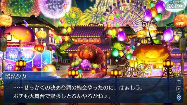 f:id:osozakiraichiblog:20181106103756j:image