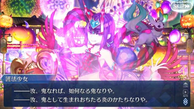 f:id:osozakiraichiblog:20181106104434j:image