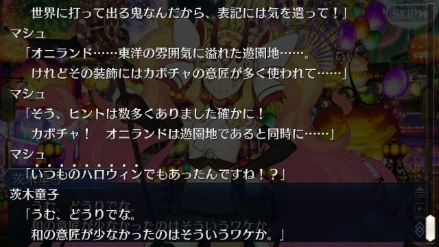 f:id:osozakiraichiblog:20181106105949j:image