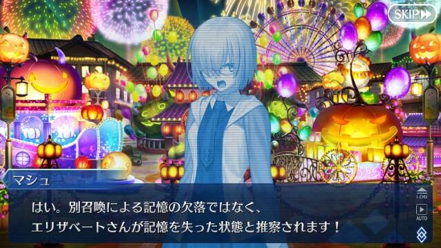 f:id:osozakiraichiblog:20181106111718j:image