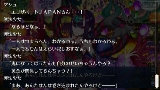 f:id:osozakiraichiblog:20181106112441j:image