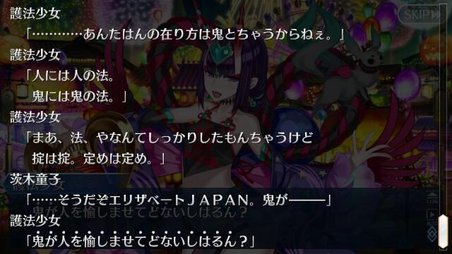 f:id:osozakiraichiblog:20181106112645j:image