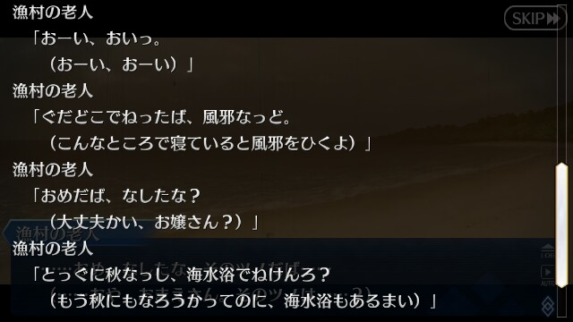 f:id:osozakiraichiblog:20181106113439j:image