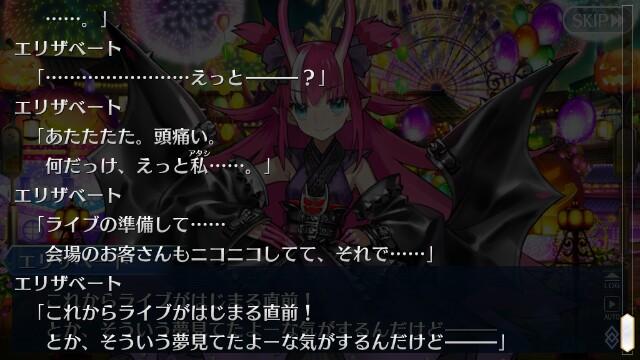 f:id:osozakiraichiblog:20181106115008j:image