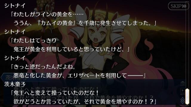 f:id:osozakiraichiblog:20181108113454j:image