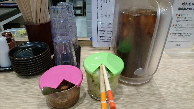 f:id:osozakiraichiblog:20181118163341j:image