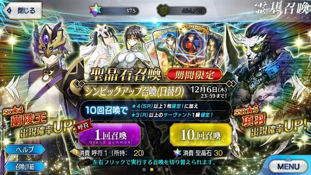 f:id:osozakiraichiblog:20181209175239j:image