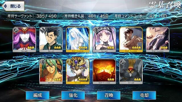 f:id:osozakiraichiblog:20181209180950j:image