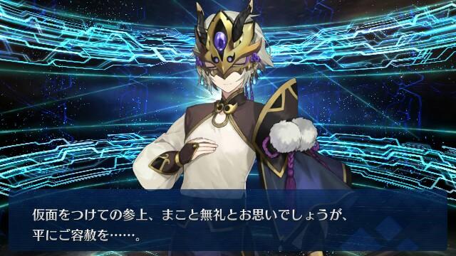 f:id:osozakiraichiblog:20181209181003j:image