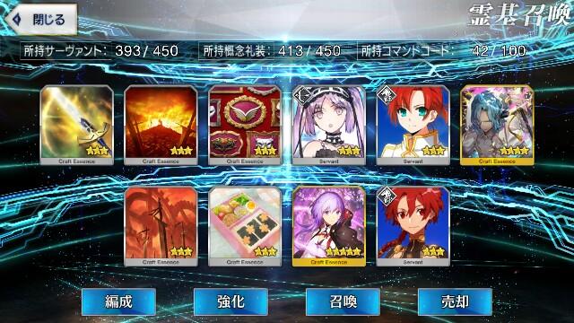 f:id:osozakiraichiblog:20181209181558j:image