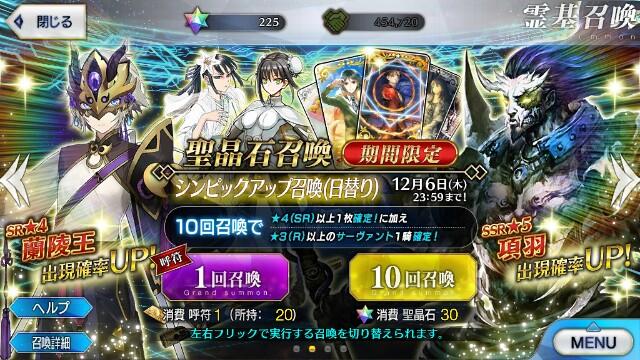 f:id:osozakiraichiblog:20181209181728j:image