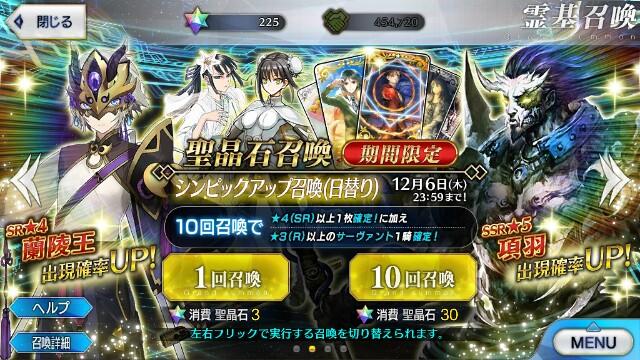 f:id:osozakiraichiblog:20181209182211j:image