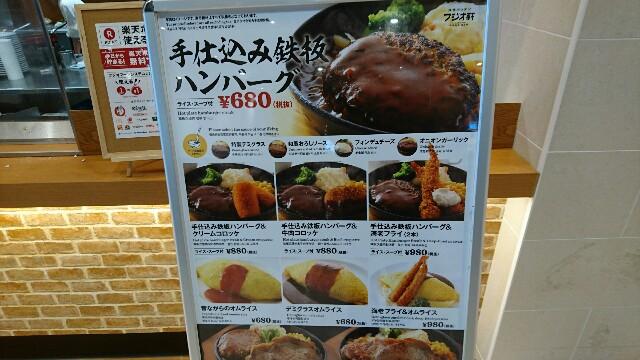 f:id:osozakiraichiblog:20181211202708j:image