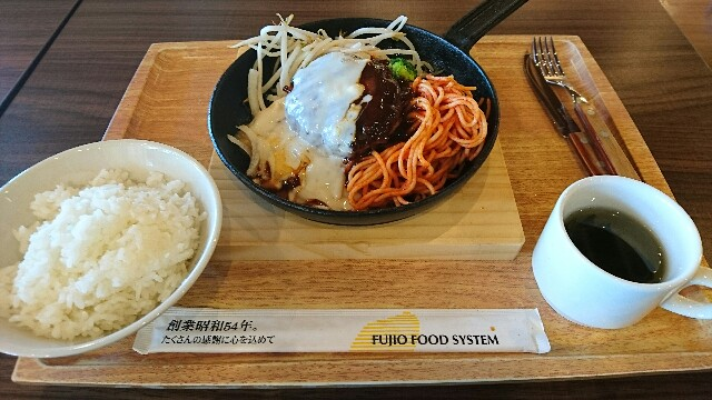 f:id:osozakiraichiblog:20181211203652j:image