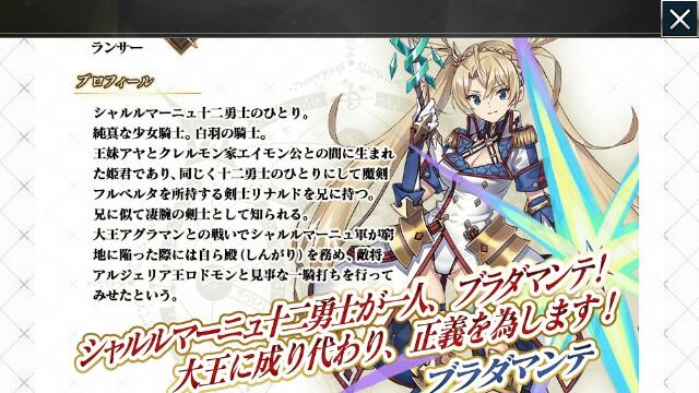 f:id:osozakiraichiblog:20181213165224j:image