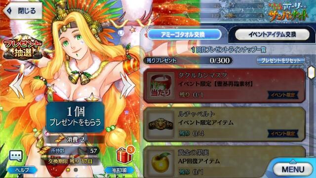 f:id:osozakiraichiblog:20181213170756j:image