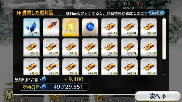 f:id:osozakiraichiblog:20181220191946j:image