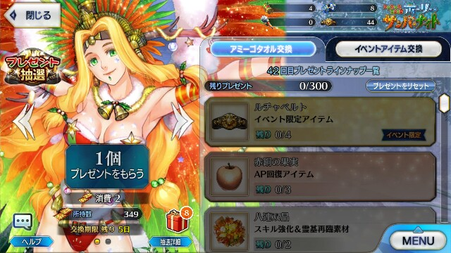 f:id:osozakiraichiblog:20181225172259j:image