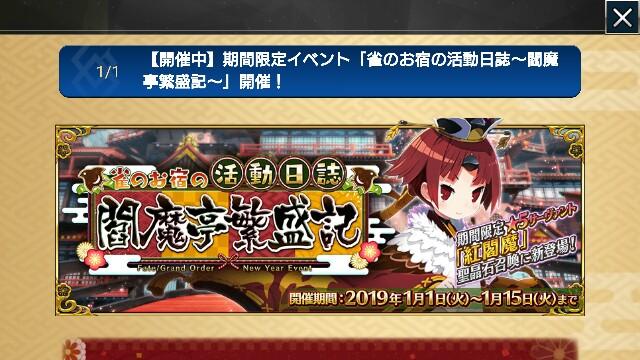 f:id:osozakiraichiblog:20190101122750j:image