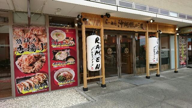 f:id:osozakiraichiblog:20190101165324j:image