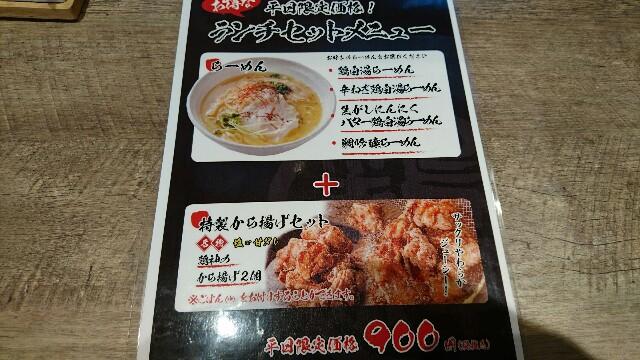 f:id:osozakiraichiblog:20190101170501j:image