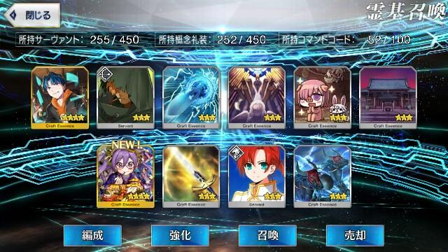 f:id:osozakiraichiblog:20190102173637j:image