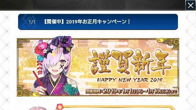 f:id:osozakiraichiblog:20190102174414j:image