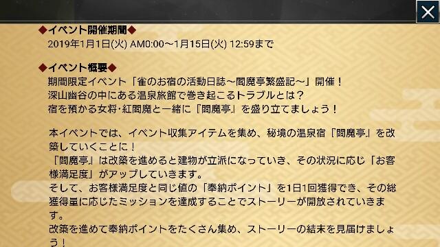 f:id:osozakiraichiblog:20190102184608j:image