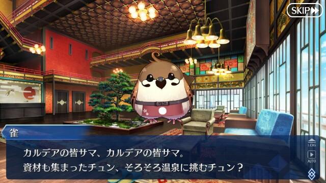 f:id:osozakiraichiblog:20190103135806j:image