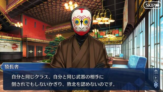 f:id:osozakiraichiblog:20190103140802j:image