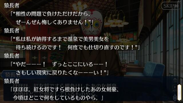 f:id:osozakiraichiblog:20190103140935j:image