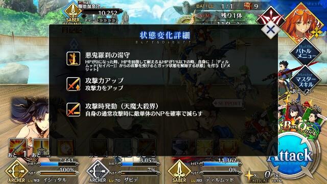 f:id:osozakiraichiblog:20190103143155j:image