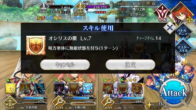f:id:osozakiraichiblog:20190108220958j:image