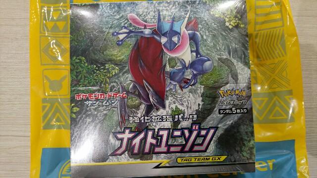 f:id:osozakiraichiblog:20190111135821j:image
