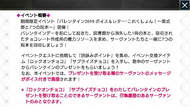 f:id:osozakiraichiblog:20190207155252j:image