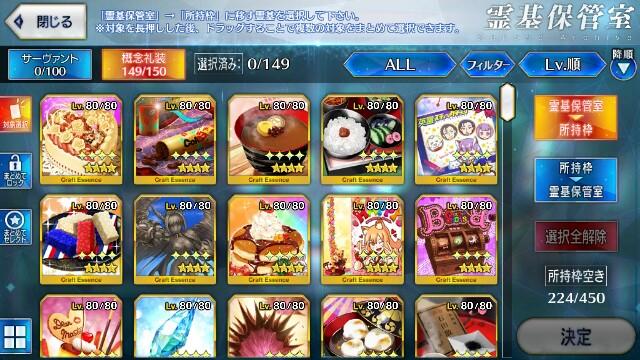 f:id:osozakiraichiblog:20190207155908j:image