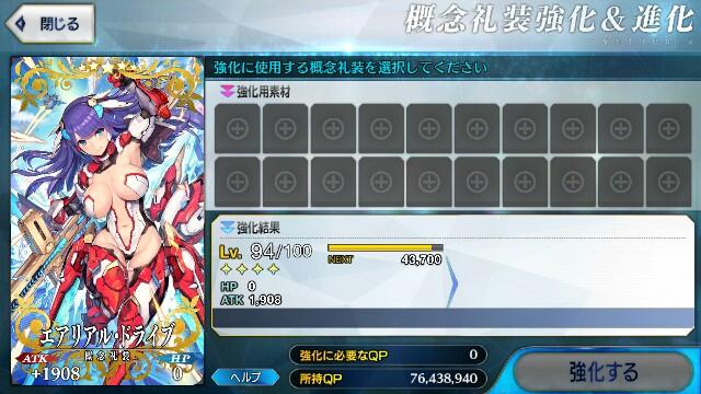 f:id:osozakiraichiblog:20190207160356j:image