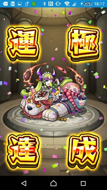 f:id:osozakiraichiblog:20190212211839j:image