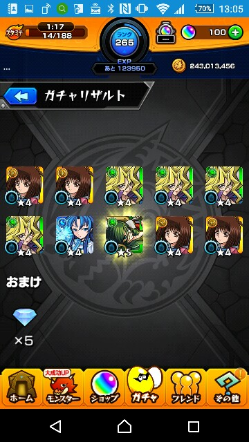 f:id:osozakiraichiblog:20190215135857j:image